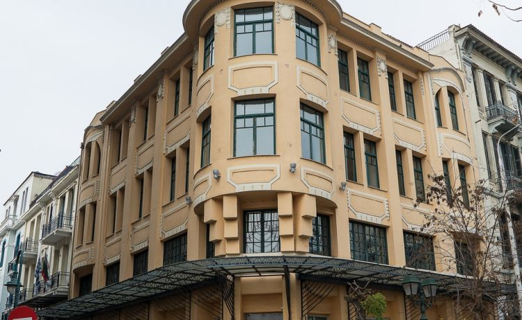 Εκλεκτικιστικό Κτίριο