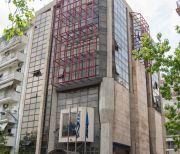 Κέντρο Αρχιτεκτονικής Δήμου Θεσσαλονίκης
