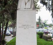 Βασιλιάς Γεώργιος Α